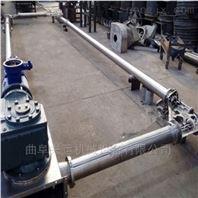 管链机厂家,非标定制管链输送设备