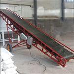 皮带机LJY5移动式装车输送机 铝型材皮带机厂