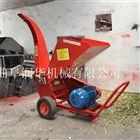 湖南葡萄藤粉碎机 硬质木条汽油碎枝机