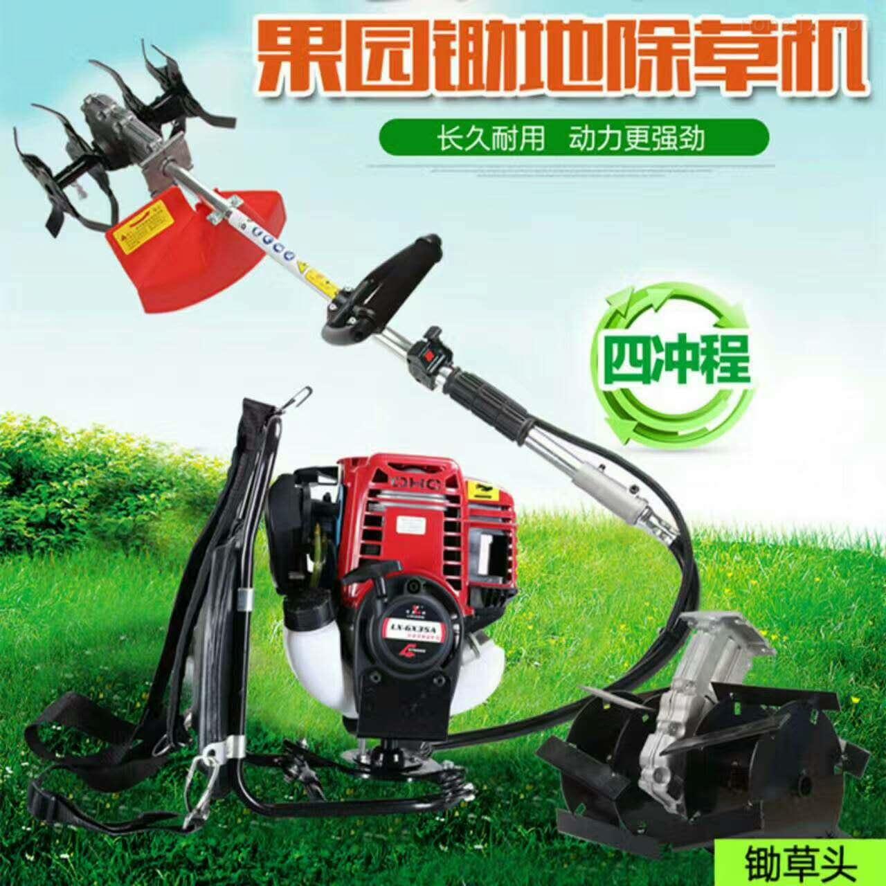多功能小型微耕機 二沖四沖程背負式鋤草機