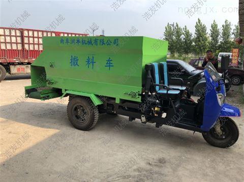 牛场专用省人工畜牧机械 柴油电动撒料车