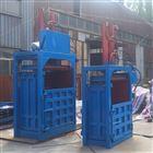 xnjx-10编织袋液压打包机广东30吨易拉罐立式压包机