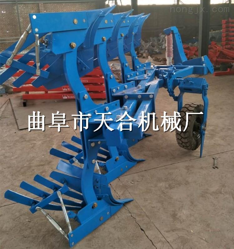 TH-320-天合生产调幅翻转犁重型犁耕翻土地效果好