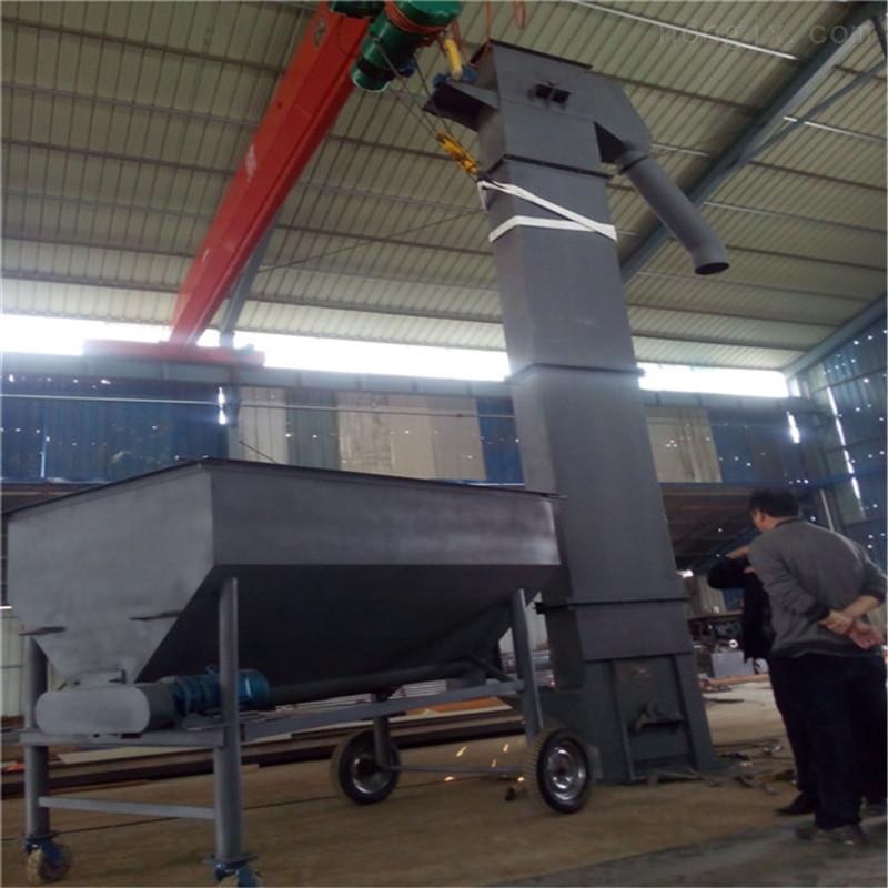 NE300斗式送料机  石粉矿粉斗式提升机