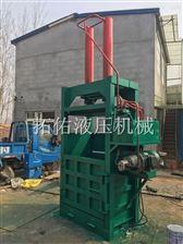 ZYD-80海绵废料压缩打包机配置高效液压系统