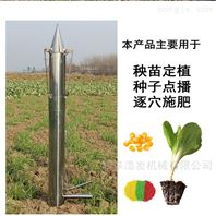 大棚农具移苗种植机 大量现货农用移栽器