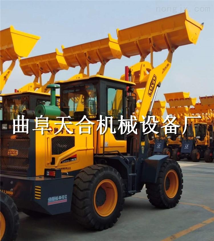 養殖廠叉草機輪式運輸裝載機叉麥機加高臂