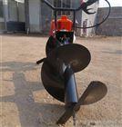 大直径汽油螺旋打坑机 栽种水泥杆挖坑机