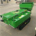 FX-KGJ果园自走式旋耕除草机 履带式开沟施肥机