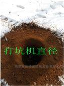 植树挖坑机挖洞挖穴机 易维修