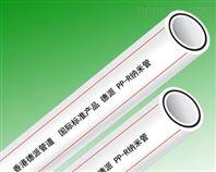 PP-R纳米管材