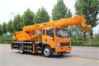 厂家直销  福田重汽12吨吊车起重机吊机