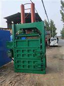 废塑料压块机成型机液压打包机厂家热销