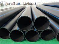 聚乙烯(HDPE)管材