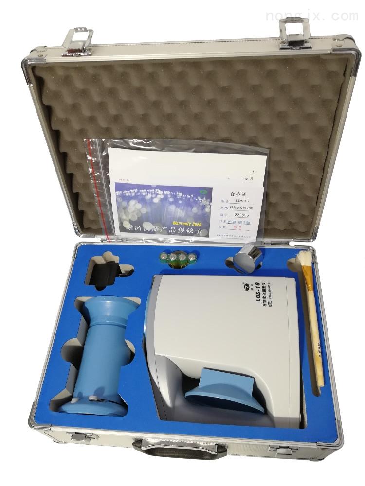 LDS-1G绿洲快速水分测定仪