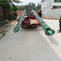 159mm稻壳木糠装仓倾斜管式螺旋提升机