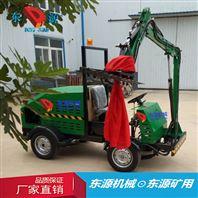江苏宜春东源机械液压车载式绿篱修剪机视频