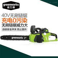 园林机械格力博greenworks40V便携式电锯