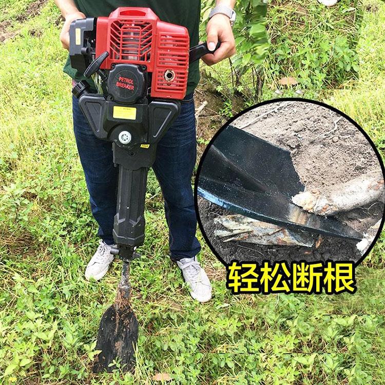 移栽挖树机 汽油镐冲击振动起苗机