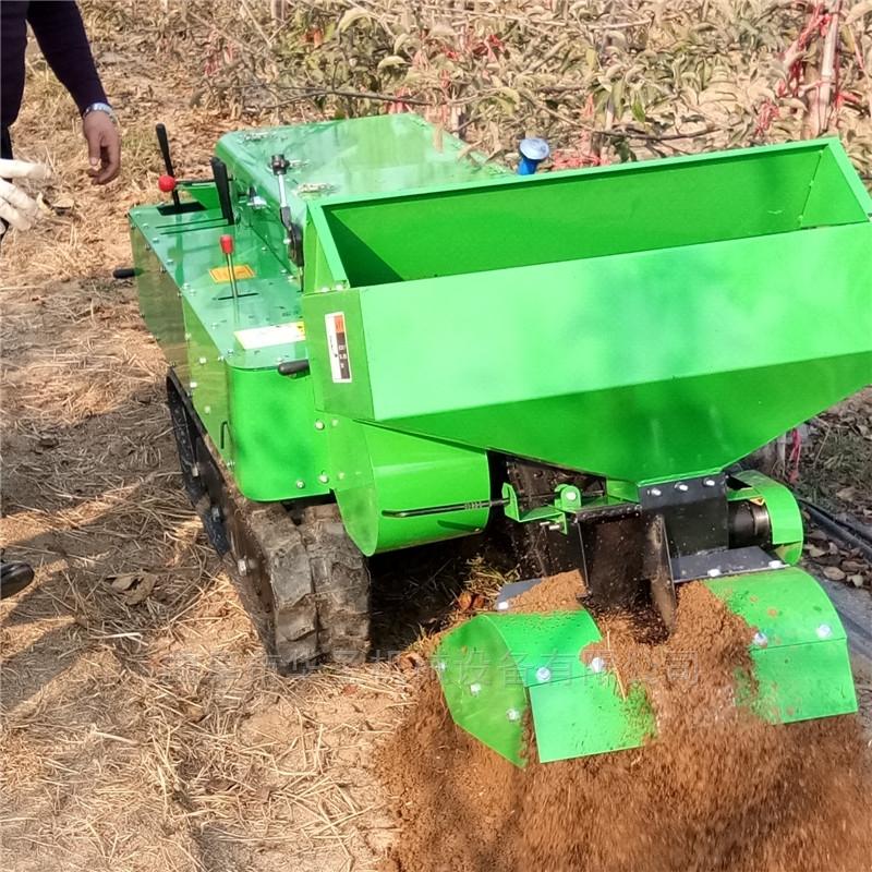 旋耕除草机 华圣自走式果园开沟施肥机
