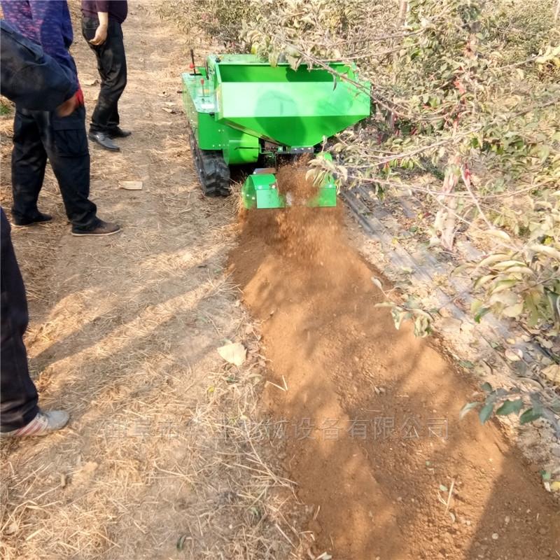 自走式果园开沟施肥机 农用开沟回填机