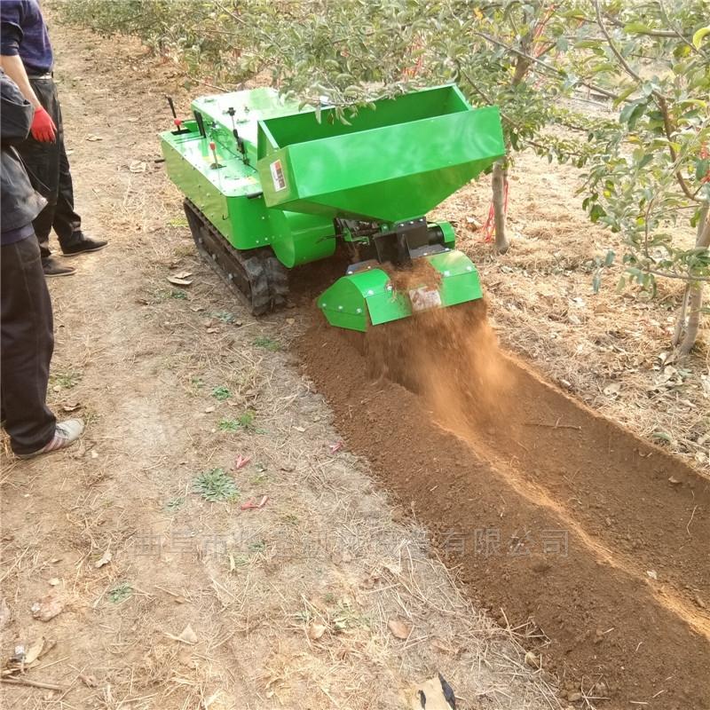 履带自走式果园开沟施肥机