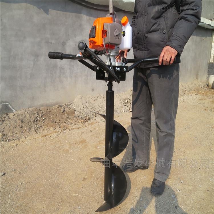 家用手提栽種果樹挖坑機 手提式自動打坑機