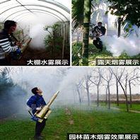 脈沖式農用煙霧機