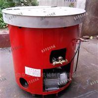 全自动温控电炒锅 小型板栗炒货机