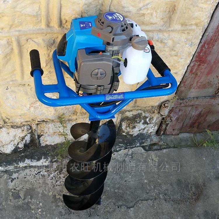 多功能拖拉机带动挖坑机 植树造林挖坑坑机