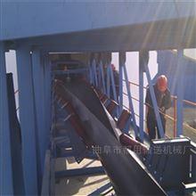 管帶輸送機管狀帶式輸送機 避免漏料固定型