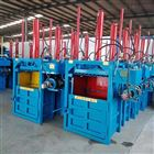 立式废纸液压打包机生产厂家