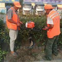 园林栽种打孔机 汽油两冲程挖坑机操作