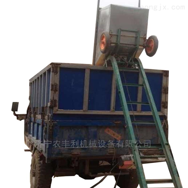 农用提升机 小型农业粮食装车斗式上粮机