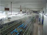 纺织啪啪社区喷雾加湿啪啪社区手机版 纺织厂专用加湿器