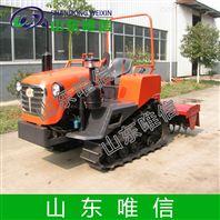 遥控履带自走式旋耕机耕整机械设备