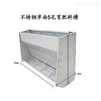 猪食槽自动采食槽不锈钢料槽双面料槽