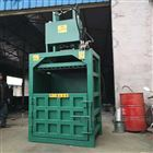 JX-DB废纸箱液压打包机厂 纸箱子液压挤块机