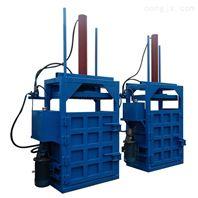 潍坊编织袋打包机液压压块机