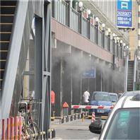 临街店铺户外高压喷雾造雾造景设备