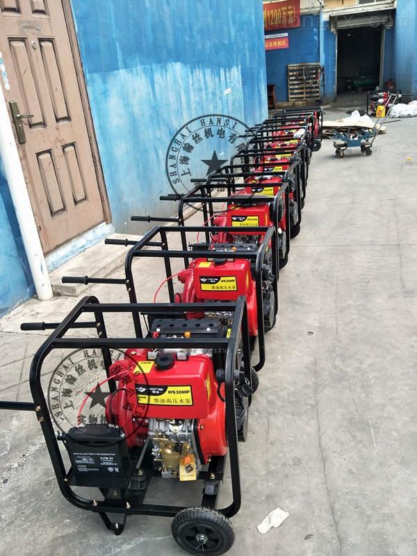供应3寸高压柴油灌溉泵(小型、便携)