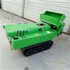 JX-KG电启动履带式多功能 果树开沟施肥回填机