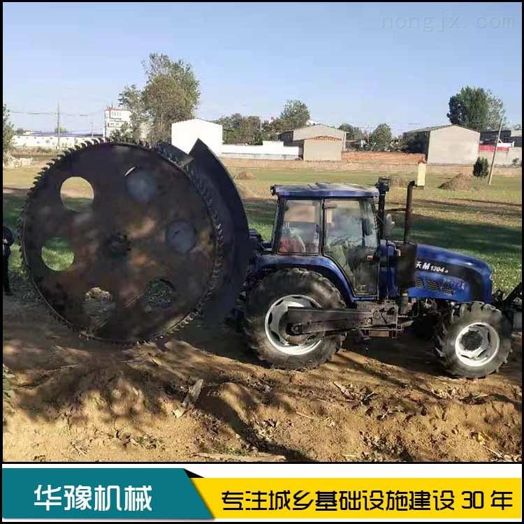 华豫水泥路开沟机 混凝土开槽机