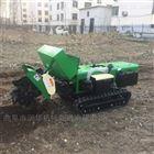 履带式回填旋耕机 大棚施肥开沟回填机