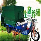新疆肉牛饲养撒料车 农用三轮电动撒草车