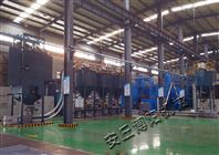 供应管链输送机 颜料管链机厂家 快捷环保