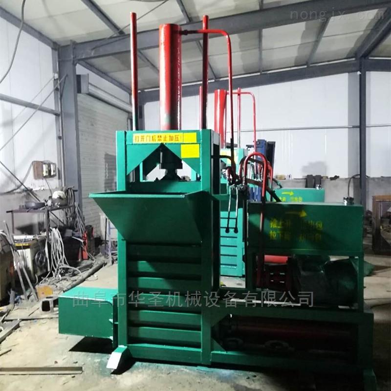 半卧式30吨稻壳打包机 人工填料锯末压缩打包机