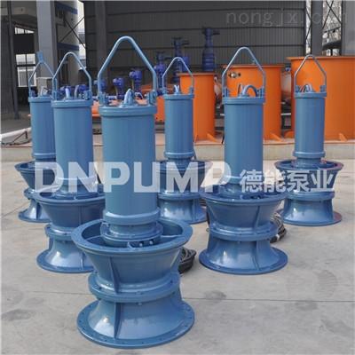 高扬程潜水混流泵天津生产厂家德能泵业