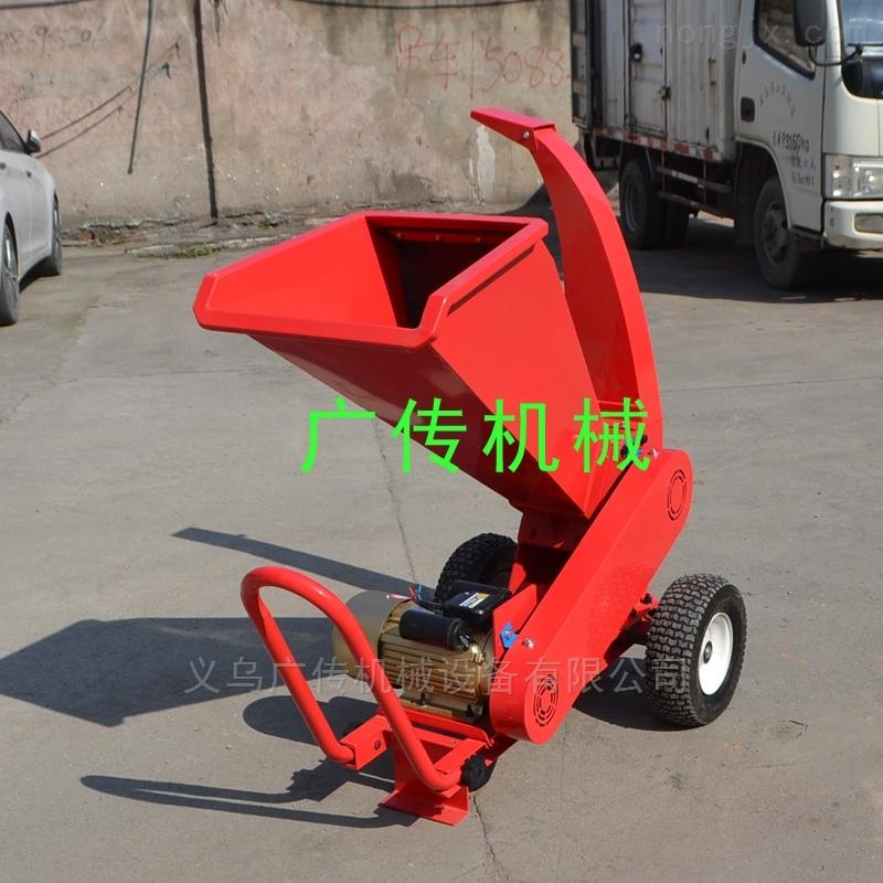 广传园林苹果树碎枝机3kw电动树枝切碎机