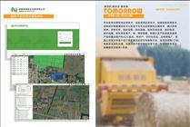 秸秆产业化综合服务平台